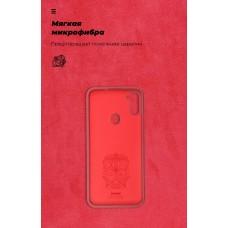 Чехол накладка TPU Armorstandart ICON для Samsung A11 A115 M11 M115 Red (ARM56574)