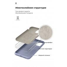 Чехол накладка TPU Armorstandart ICON для Samsung A41 A415 Blue (ARM56580)
