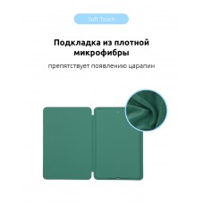 Чехол книжка PU ArmorStandart Smart для Apple iPad Pro 11 2018 Pine/Green (ARM56615)