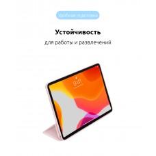 Чехол книжка PU ArmorStandart Smart для Apple iPad Pro 11 2018 Pink/Sand (ARM56616)