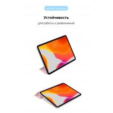 Чехол книжка PU Armorstandart для Apple iPad Pro 11 2020 Pink/Sand