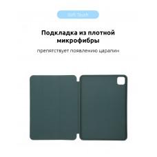 Чехол книжка PU Armorstandart для Apple iPad Pro 11 2020 Pine/Green