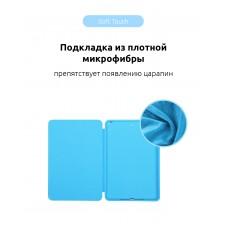 Чехол книжка PU ArmorStandart Smart для Apple iPad Pro 11 2020 Blue (ARM56624)