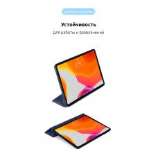 Чехол книжка PU Armorstandart для Apple iPad Pro 12.9 2020 Midnight/Blue