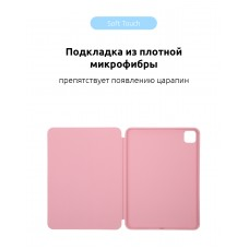 Чехол книжка PU Armorstandart для Apple iPad Pro 12.9 2020 Pink/Sand