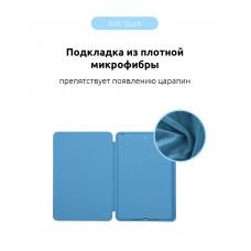 Чехол книжка PU ArmorStandart Smart для Apple iPad Mini 5 2019 Blue (ARM56632)