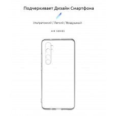 Чехол накладка TPU Armorstandart Air Series для Xiaomi Mi Note 10 lite Transparent (ARM56661)