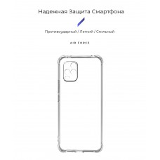 Чехол накладка TPU Armorstandart Air Force для Xiaomi Mi 10 lite Transparent (ARM56675)
