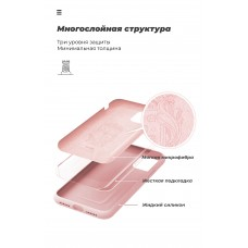 Чехол накладка TPU Armorstandart ICON для iPhone 11 Pro Max Pink/Sand (ARM56708)