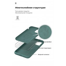 Чехол накладка TPU Armorstandart ICON для iPhone 11 Pro Max Pine/Green (ARM56709)