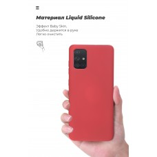 Чехол накладка TPU Armorstandart ICON для iPhone 11 Pro Max Red (ARM56710)