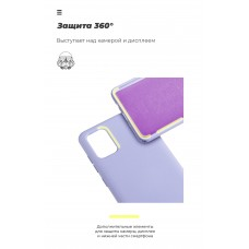 Чехол накладка TPU Armorstandart ICON для iPhone 11 Pro Max Lavender (ARM56712)