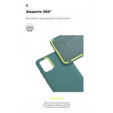 Чехол накладка TPU Armorstandart ICON для Xiaomi Mi 10 lite Pine/Green (ARM56876)