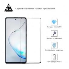 Защитное стекло Armorstandart Full Glue для Samsung Note 10 Lite Black (ARM56896)