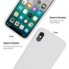 Чехол накладка TPU Armorstandart Silicone для iPhone XS X Grape (ARM56947)