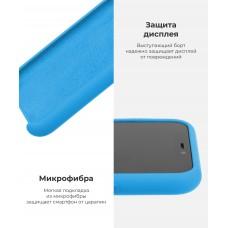 Чехол накладка TPU Armorstandart Solid Series для iPhone 11 Pro Surf Blue (ARM56967)