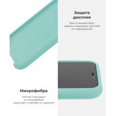 Чехол накладка TPU Armorstandart Solid Series для iPhone 11 Pro Max Beryl (ARM56968)