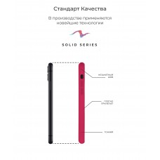 Чехол накладка TPU Armorstandart Solid Series для iPhone 11 Pro Max Pomergranate (ARM56969)