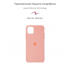 Чехол накладка TPU Armorstandart Solid Series для iPhone 11 Pro Max Grapefruit (ARM56971)
