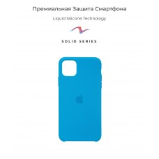Чехол накладка TPU Armorstandart Solid Series для iPhone 11 Pro Max Surf Blue (ARM56972)