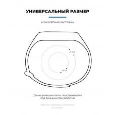 Ремешок TPU Armorstandart для Xiaomi Mi Band 5 Viola Pansy 3шт (ARM57048)