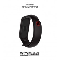 Ремешок TPU Armorstandart Superhero Edition для Xiaomi Mi Band 5 Deadpool Black (ARM57071)