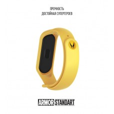 Ремешок TPU Armorstandart Superhero Edition для Xiaomi Mi Band 5 Wolverine Yellow (ARM57072)