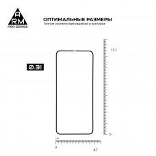 Защитное стекло Armorstandart Pro Full Glue для Huawei P Smart S Black (ARM57077)