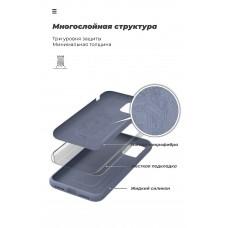 Чехол накладка TPU Armorstandart ICON для Huawei P Smart S Blue (ARM57097)