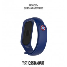 Ремешок TPU Armorstandart Superhero Edition для Xiaomi Mi Band 5 Captain America Blue (ARM57108)