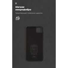 Чехол накладка TPU Armorstandart ICON для Huawei Y5p Black (ARM57113)