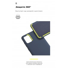 Чехол накладка TPU Armorstandart ICON для Huawei Y5p Dark Blue (ARM57114)