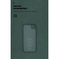Чехол накладка TPU Armorstandart ICON для Huawei Y5p Pine/Green (ARM57115)