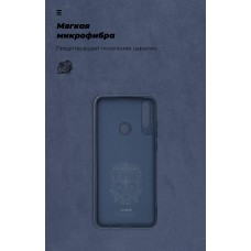 Чехол накладка TPU Armorstandart ICON для Huawei Y6p Dark Blue (ARM57118)