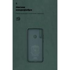 Чехол накладка TPU Armorstandart ICON для Huawei Y6p Pine/Green (ARM57116)