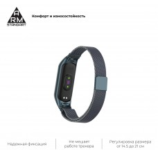 Браслет Metal Armorstandart Milanese Magnetic для Xiaomi Mi Band 5 Titanium Grey (ARM57184)