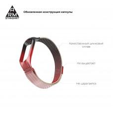 Браслет Metal Armorstandart Milanese Magnetic для Xiaomi Mi Band 5 Gradient Black-Red (ARM57185)