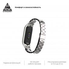 Браслет Metal Armorstandart для Xiaomi Mi Band 5 Silver (ARM57187)