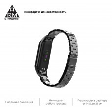 Браслет Metal Armorstandart для Xiaomi Mi Band 5 Black (ARM57188)