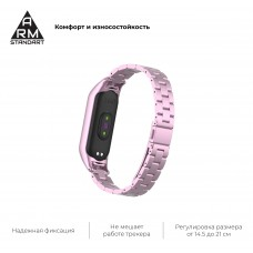 Браслет Metal Armorstandart для Xiaomi Mi Band 5 Rose Gold (ARM57189)