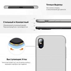 Чехол накладка TPU Armorstandart Silicone для iPhone 12 White (ARM57258)