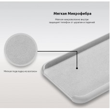 Чехол накладка TPU Armorstandart Silicone для iPhone 12 Pro Marsala (ARM57264)