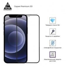 Защитное стекло Armorstandart Premium 3D Full Glue для Apple iPhone 12 Pro Max Black (ARM57411)