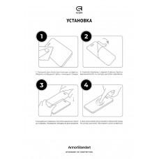 Защитное стекло Armorstandart Icon 3D Anti-spy для Apple iPhone 12 12 Pro Black (ARM57576)