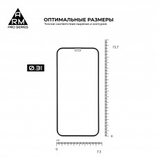 Защитное стекло Armorstandart Pro Full Glue для Apple iPhone 12 Pro Max Black (ARM57579)