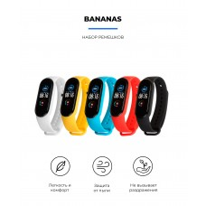Ремешок TPU Armorstandart для Xiaomi Mi Band 5 (5шт ) Black/Light Blue/Red/White/Yellow (ARM57620)