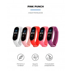 Ремешок TPU Armorstandart для Xiaomi Mi Band 5 (5шт) Hot Pink/Pink/Purple/Red/White (ARM57623)