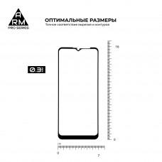 Защитное стекло Armorstandart Pro Full Glue для Motorola Moto G9 Play Black (ARM57784)