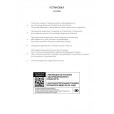 Гидрогелевая пленка Armorstandart для Xiaomi Amazfit GTR 47 mm (6 шт) (ARM57922) Transparent