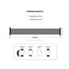 Ремешок Nylon Armorstandart Braided Solo Loop для Apple Watch 38mm 40mm Red Size 4 (132 mm) (ARM58070)